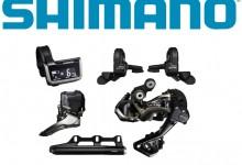 Shimano XTR Di2 – elektronicznie sterowany napęd
